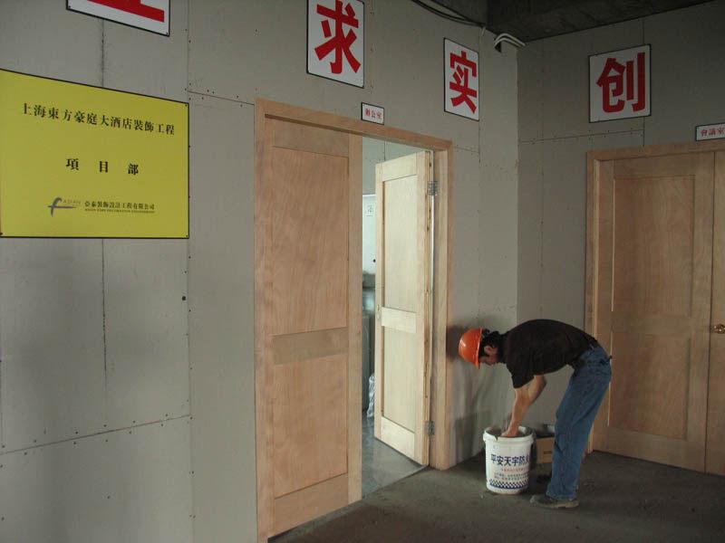 东方豪庭酒店的施工完整过程_1189302228.jpg