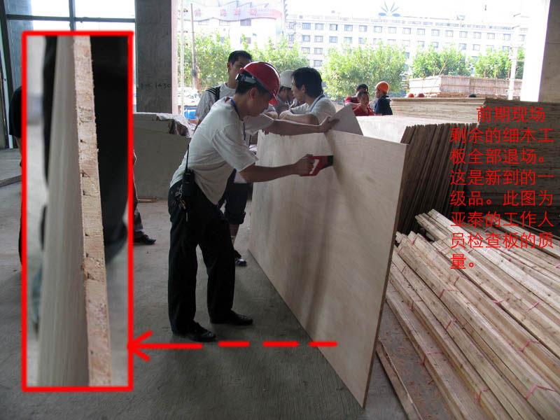 东方豪庭酒店的施工完整过程_1189747080.jpg