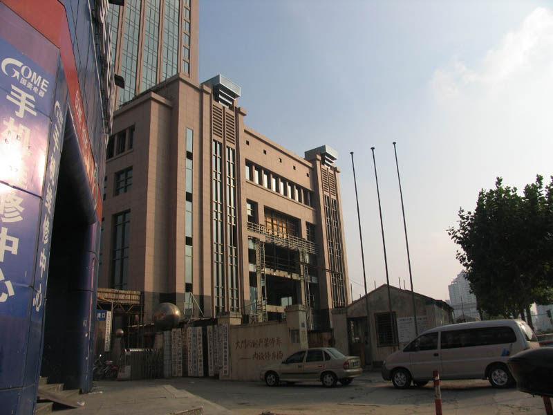 东方豪庭酒店的施工完整过程_1189747599.jpg