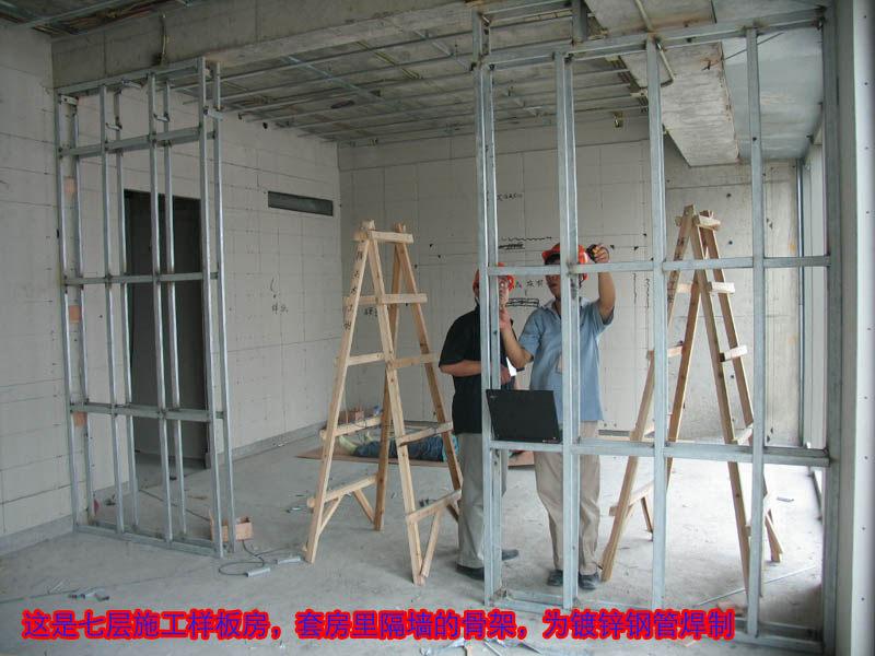 东方豪庭酒店的施工完整过程_1189853388.jpg