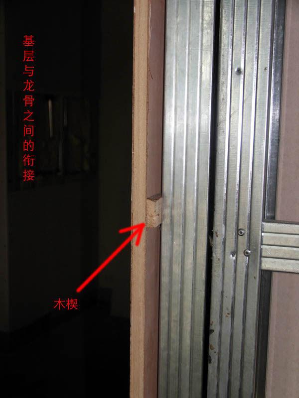 东方豪庭酒店的施工完整过程_1189853460.jpg