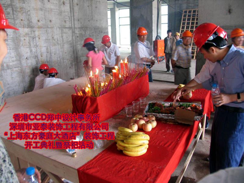 东方豪庭酒店的施工完整过程_1189911477.jpg
