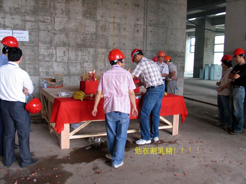 东方豪庭酒店的施工完整过程_1189911527.jpg