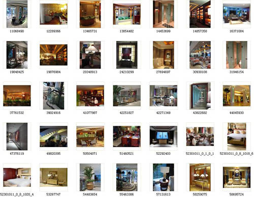 东方豪庭酒店的施工完整过程_1189937265.jpg