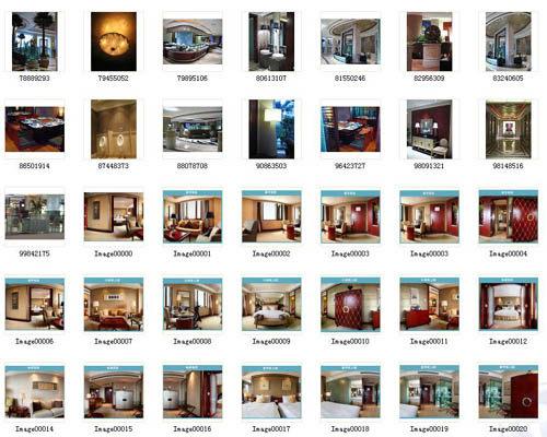 东方豪庭酒店的施工完整过程_1189937277.jpg