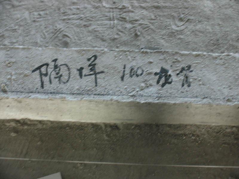 东方豪庭酒店的施工完整过程_1190081330.jpg