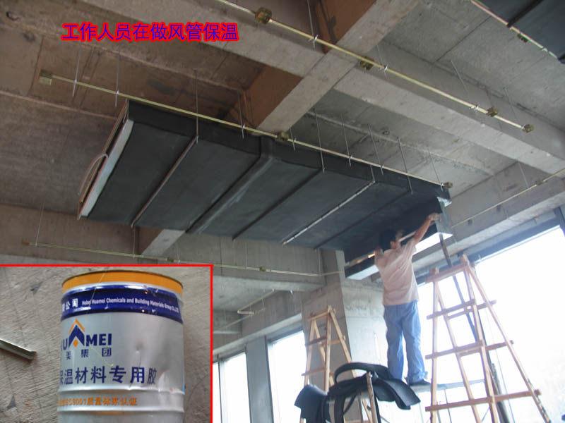 东方豪庭酒店的施工完整过程_1190292920.jpg