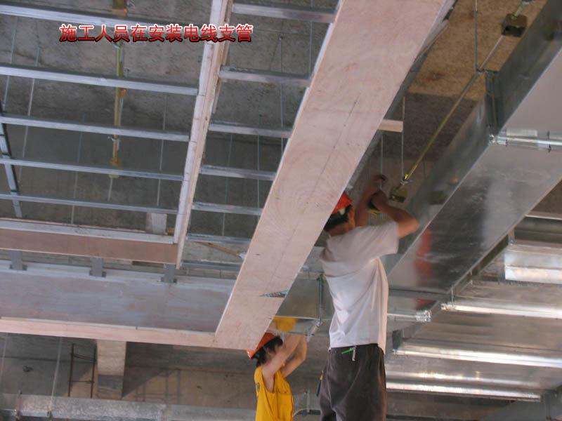 东方豪庭酒店的施工完整过程_1190292972.jpg