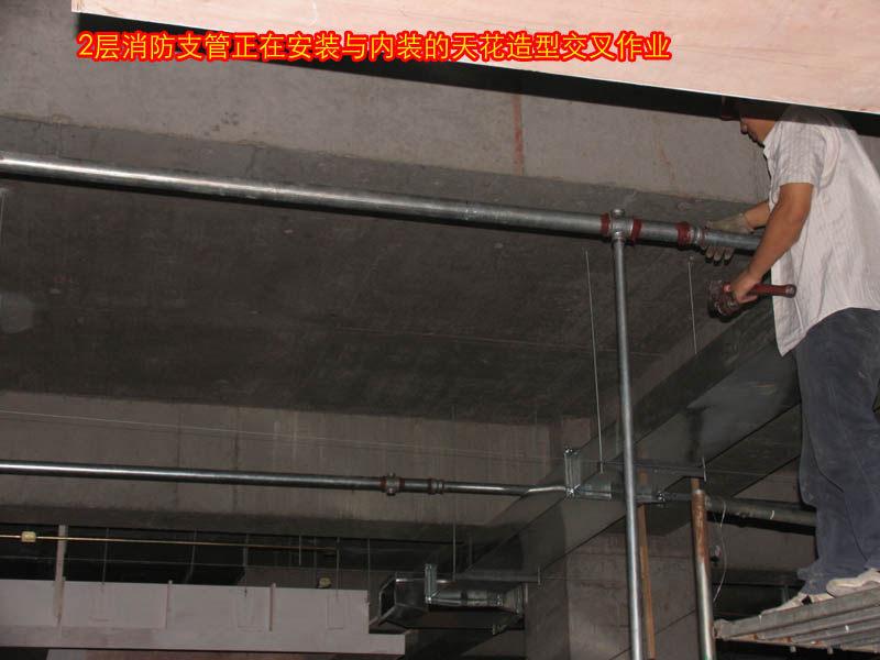 东方豪庭酒店的施工完整过程_1190293146.jpg