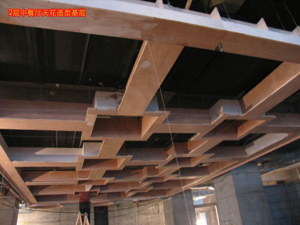 东方豪庭酒店的施工完整过程_1190293176.jpg