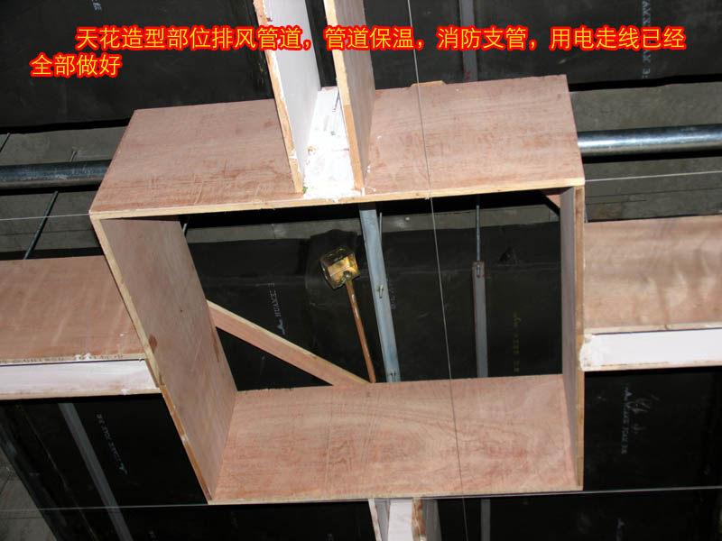 东方豪庭酒店的施工完整过程_1190293213.jpg