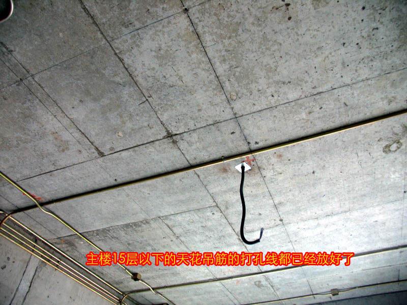 东方豪庭酒店的施工完整过程_1190293247.jpg