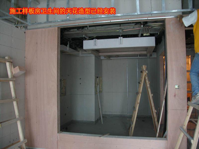 东方豪庭酒店的施工完整过程_1190293326.jpg