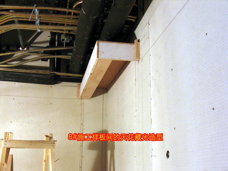 东方豪庭酒店的施工完整过程_1190293348.jpg