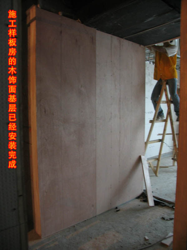 东方豪庭酒店的施工完整过程_1190293396.jpg