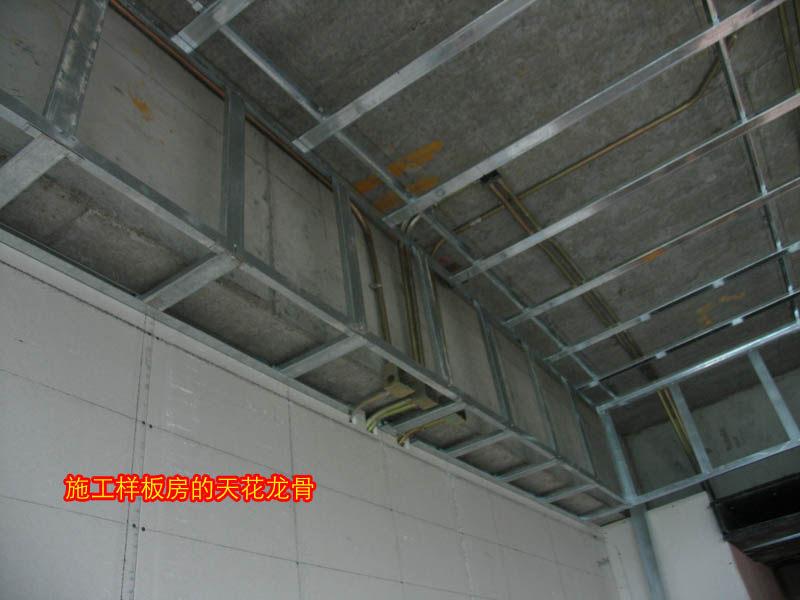 东方豪庭酒店的施工完整过程_1190293421.jpg