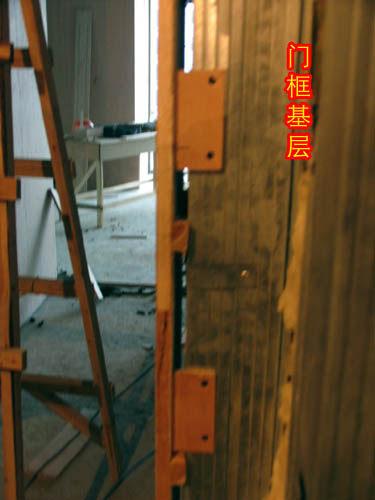 东方豪庭酒店的施工完整过程_1190293474.jpg