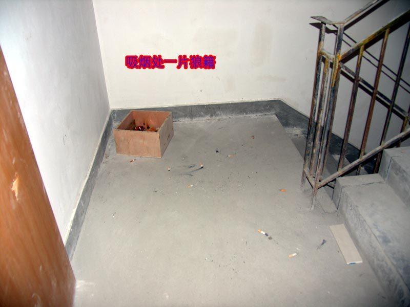 东方豪庭酒店的施工完整过程_1190367969.jpg