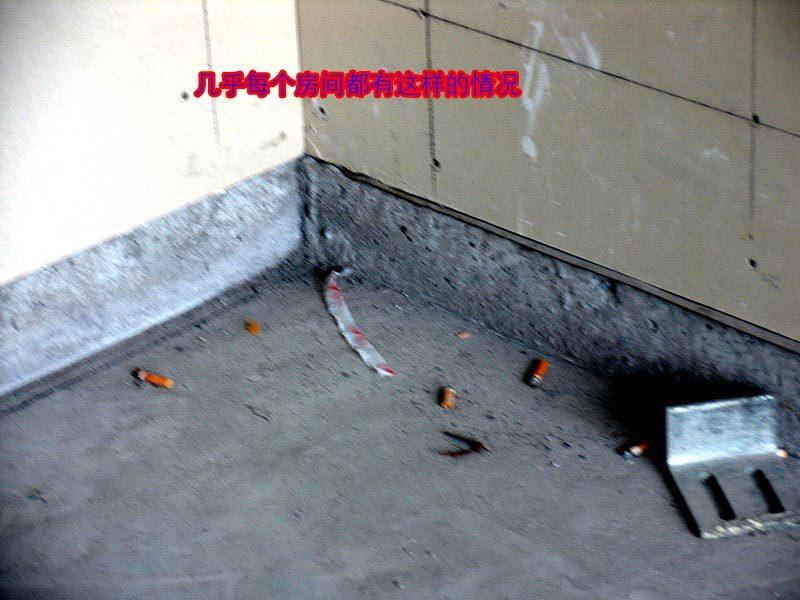 东方豪庭酒店的施工完整过程_1190368029.jpg