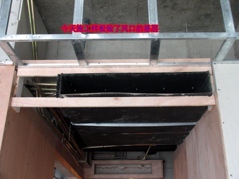 东方豪庭酒店的施工完整过程_1190368184.jpg