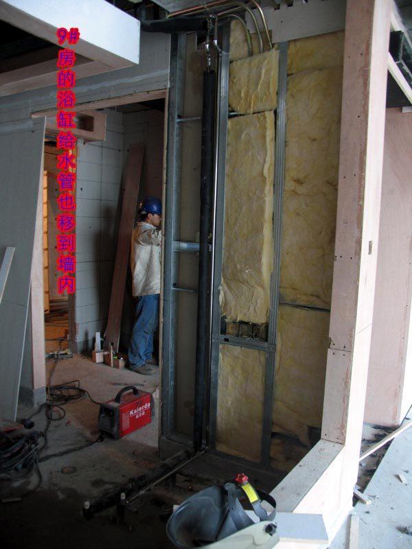 东方豪庭酒店的施工完整过程_1190368242.jpg