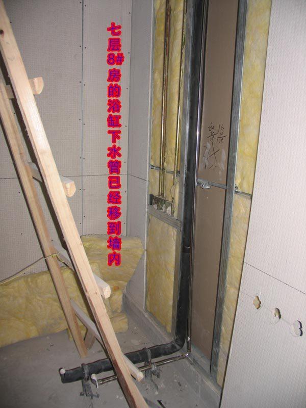 东方豪庭酒店的施工完整过程_1190368267.jpg