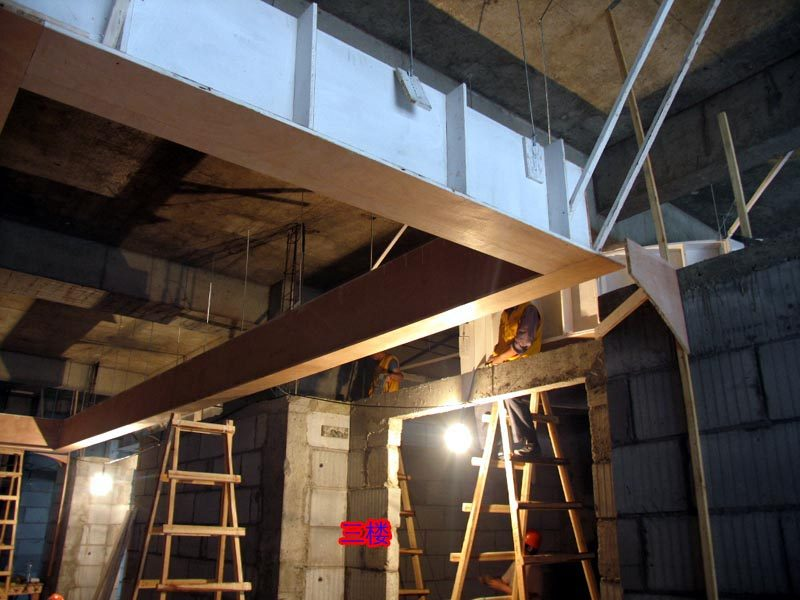东方豪庭酒店的施工完整过程_1190368376.jpg