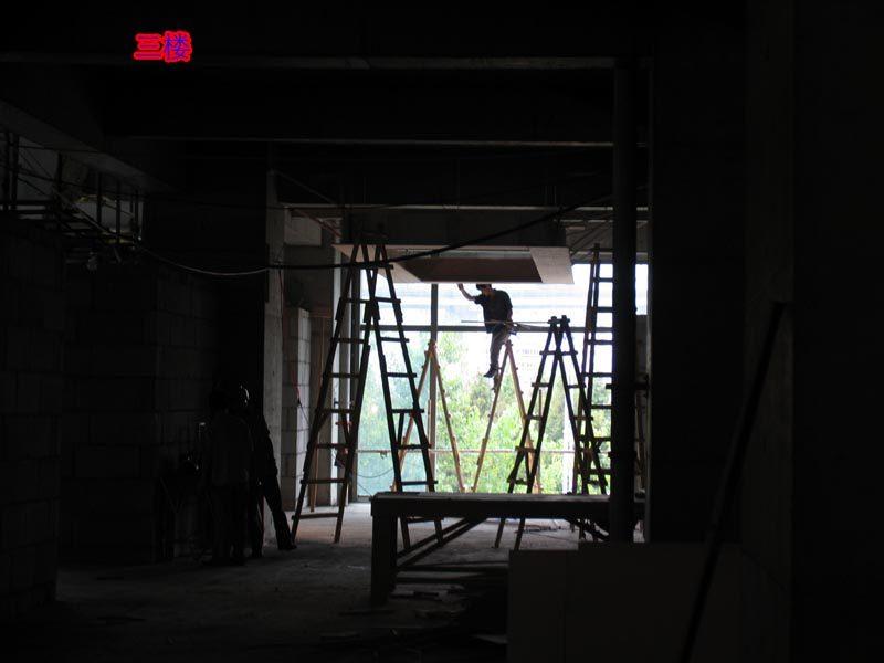 东方豪庭酒店的施工完整过程_1190368446.jpg