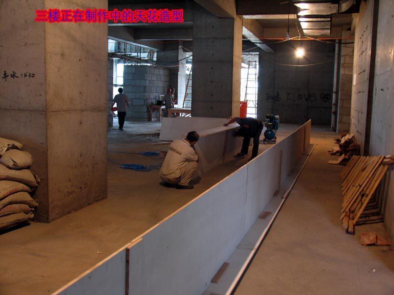 东方豪庭酒店的施工完整过程_1190368474.jpg