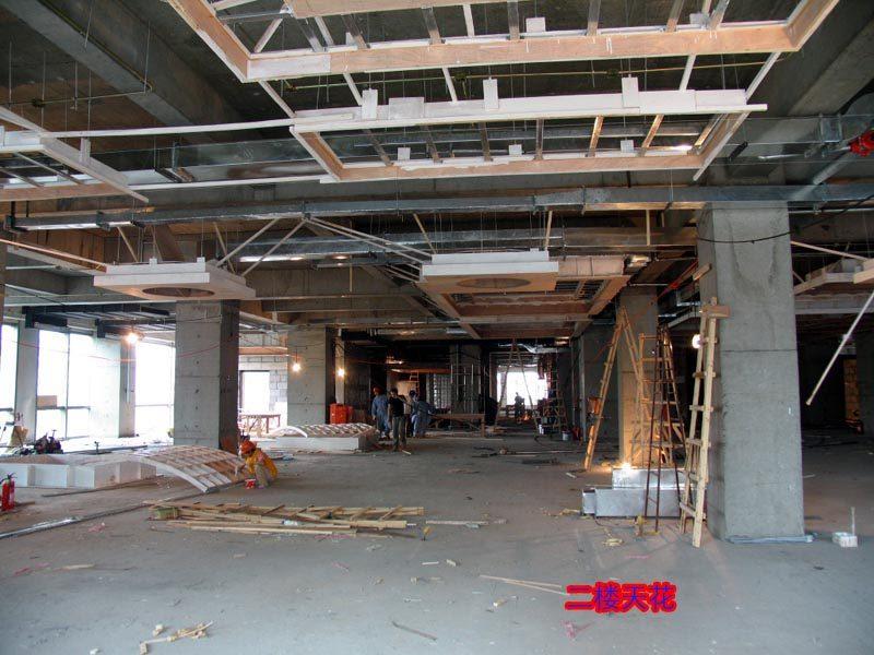 东方豪庭酒店的施工完整过程_1190368538.jpg
