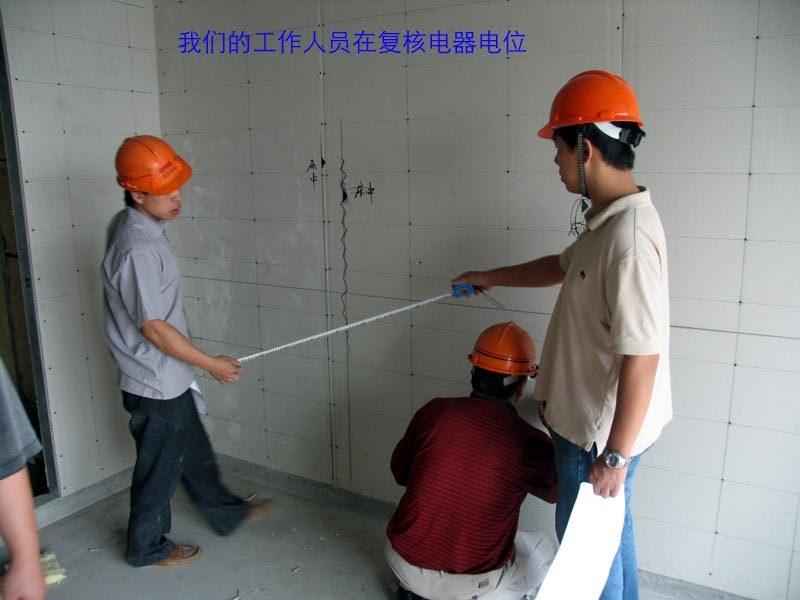 东方豪庭酒店的施工完整过程_1190368569.jpg