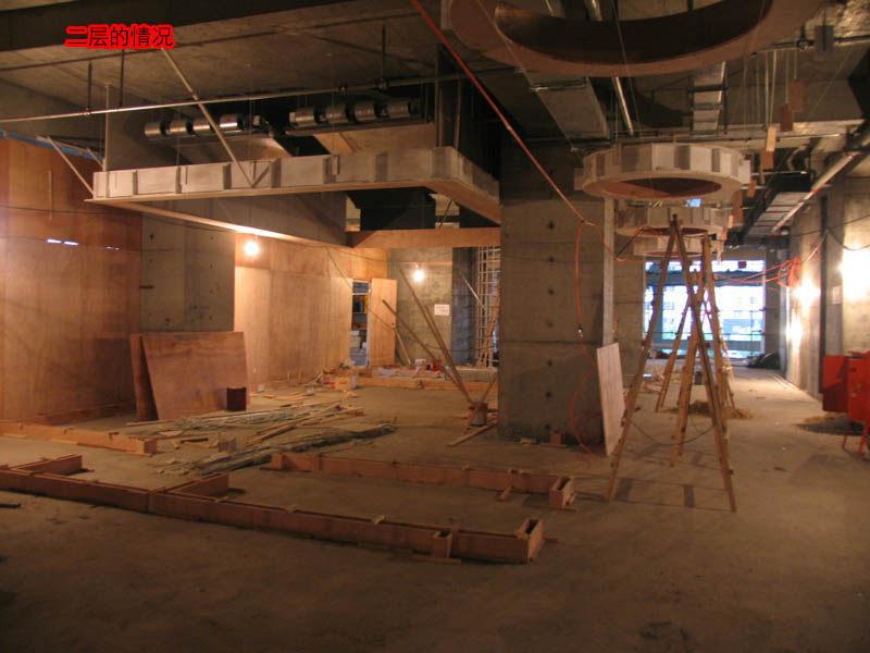 东方豪庭酒店的施工完整过程_1190810634.jpg