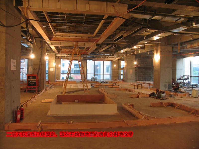 东方豪庭酒店的施工完整过程_1190810671.jpg
