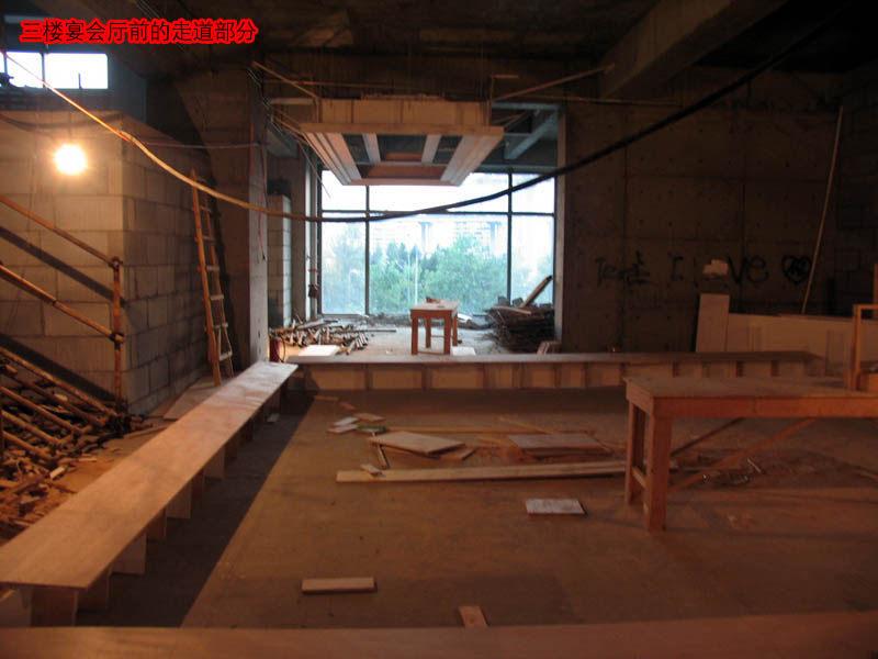 东方豪庭酒店的施工完整过程_1190810692.jpg