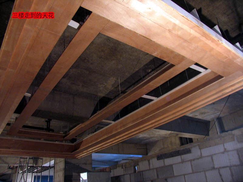 东方豪庭酒店的施工完整过程_1190810710.jpg