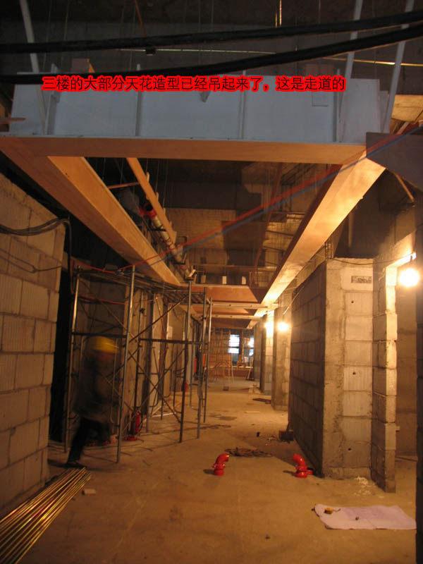 东方豪庭酒店的施工完整过程_1190810731.jpg