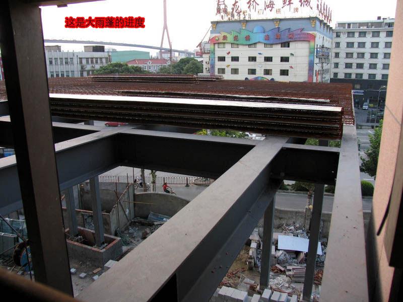 东方豪庭酒店的施工完整过程_1190810757.jpg