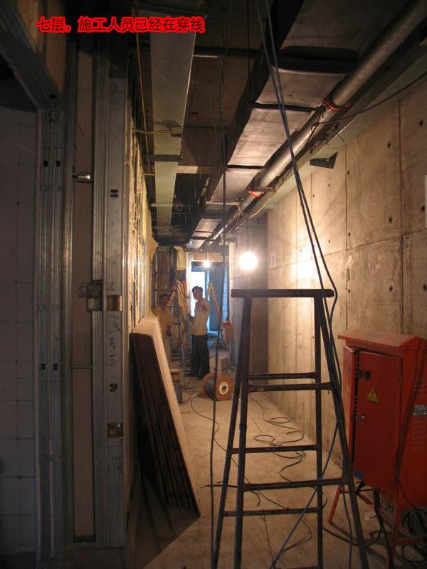 东方豪庭酒店的施工完整过程_1190810865.jpg