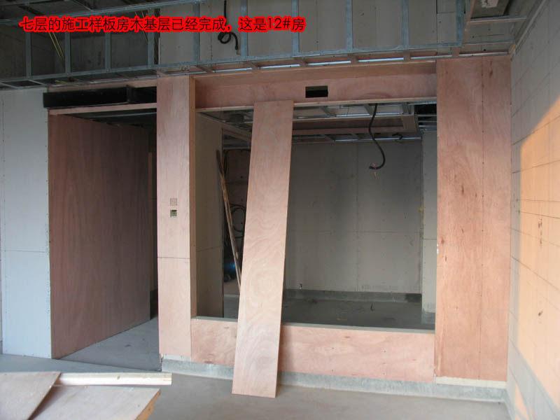 东方豪庭酒店的施工完整过程_1190810892.jpg