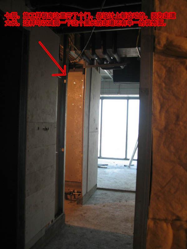东方豪庭酒店的施工完整过程_1190810929.jpg