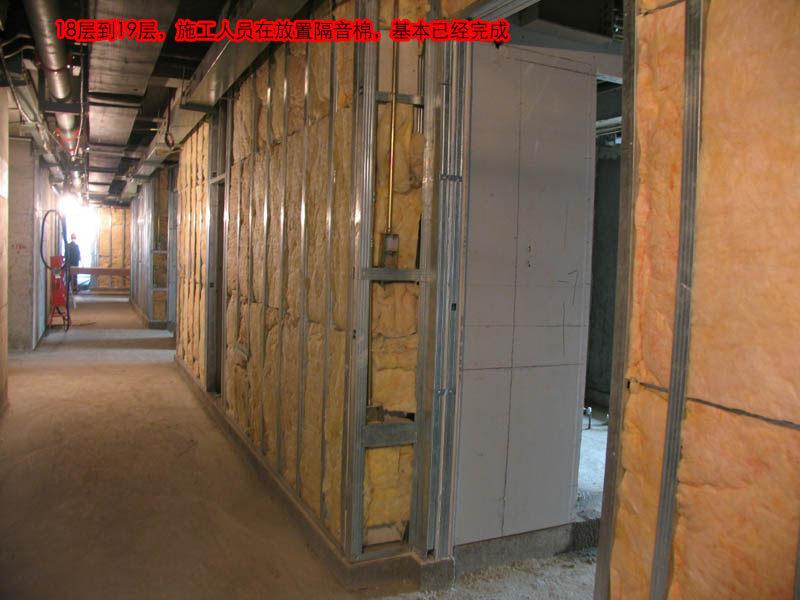东方豪庭酒店的施工完整过程_1190810949.jpg
