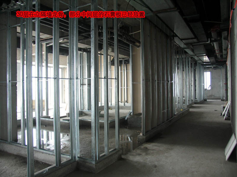 东方豪庭酒店的施工完整过程_1190811012.jpg