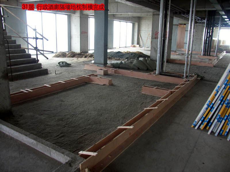 东方豪庭酒店的施工完整过程_1190811086.jpg