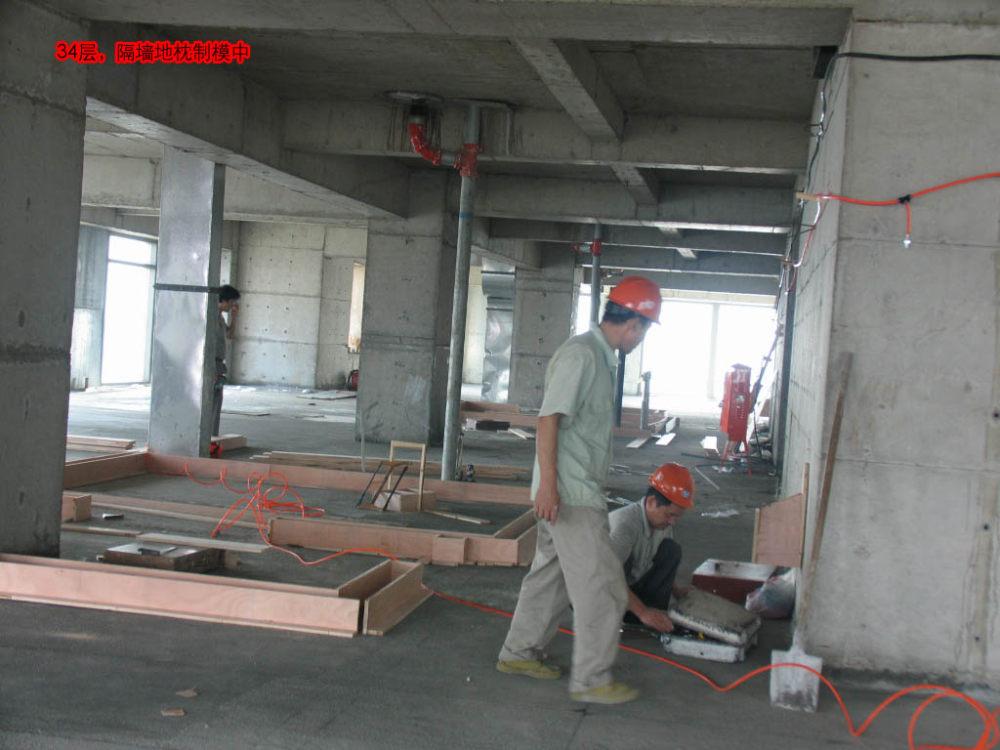 东方豪庭酒店的施工完整过程_1190811246.jpg