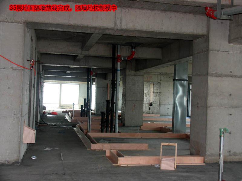 东方豪庭酒店的施工完整过程_1190811264.jpg