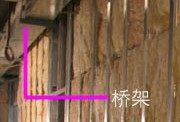 东方豪庭酒店的施工完整过程_1190882874.jpg