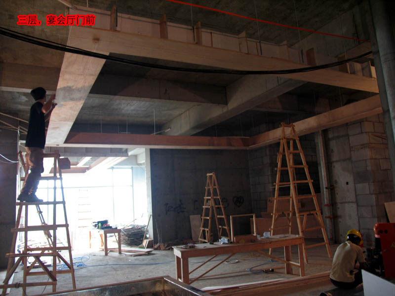 东方豪庭酒店的施工完整过程_1190886720.jpg