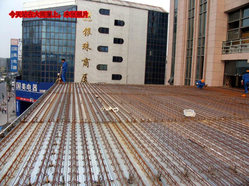 东方豪庭酒店的施工完整过程_1190886958.jpg