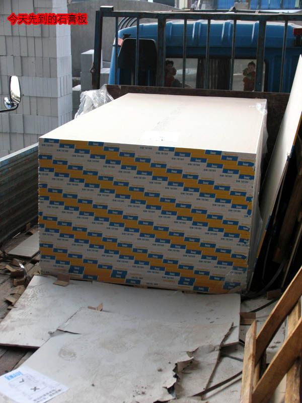 东方豪庭酒店的施工完整过程_1190887327.jpg