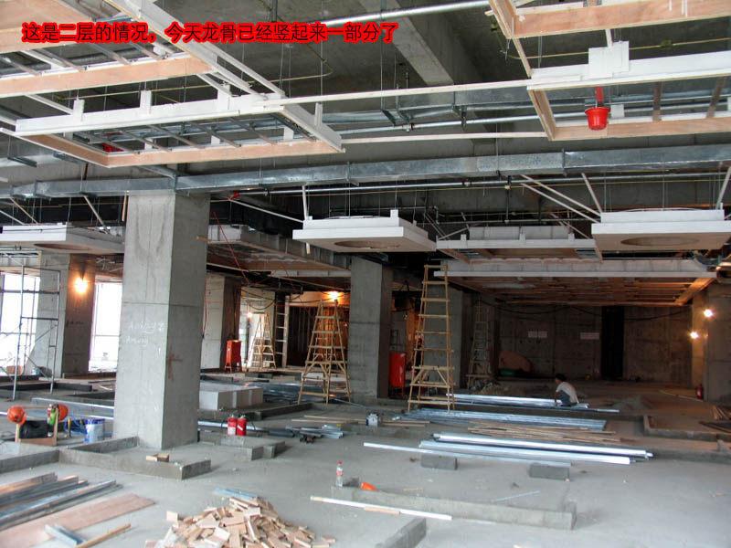 东方豪庭酒店的施工完整过程_1191121291.jpg